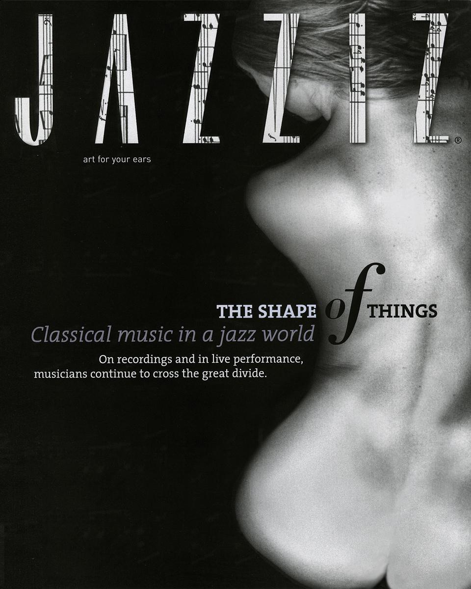 JZ-ClassicalShapes1